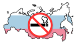 7_smokefreerussia.png
